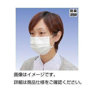 【送料無料】活性炭入キーメイトマスクPD200 20枚×10【代引不可】