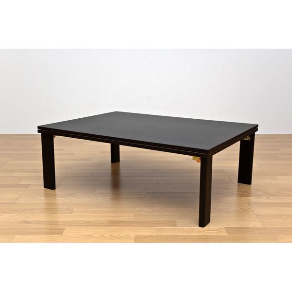 【送料無料】折りたたみカジュアルこたつテーブル 本体 〔長方形/105cm×75cm〕 ブラウン 木製 リバーシブル天板 折れ脚【代引不可】