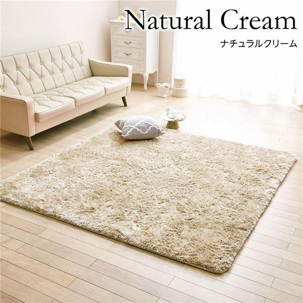 【送料無料】ボリュームシャギー ラグマット/絨毯 〔ナチュラルクリーム 約180cm×235cm〕 防音 ホットカーペット可 〔リビング〕【代引不可】