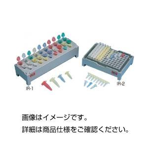 【送料無料】アイス・ラック IR-2【代引不可】