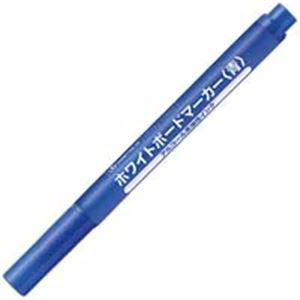 【送料無料】(業務用100セット) ジョインテックス ホワイトボードマーカー細字青H007J-BL-10P 10本 ×100セット【代引不可】