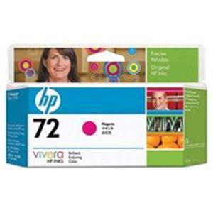 【送料無料】(業務用2セット) HP ヒューレット・パッカード インクカートリッジ 純正 〔HP72 C9372A〕マゼンタ【代引不可】