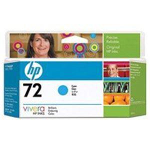 【送料無料】(業務用2セット) HP ヒューレット・パッカード インクカートリッジ 純正 〔HP72 C9371A〕 シアン(青)【代引不可】