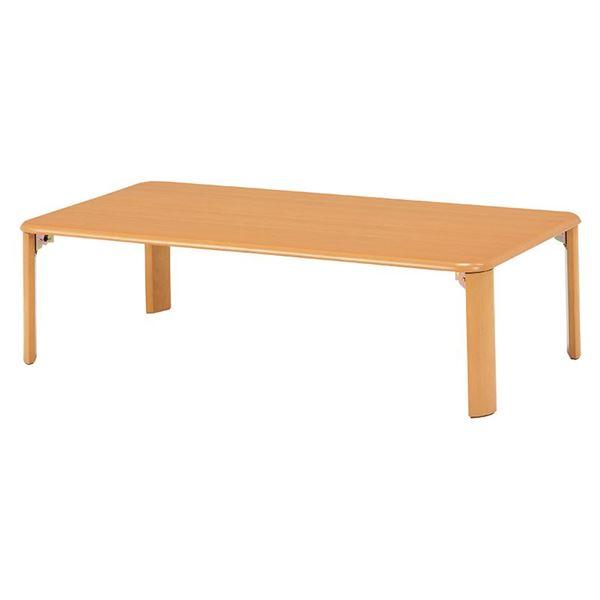 【送料無料】折りたたみテーブル/ローテーブル 〔長方形/幅105cm〕 ナチュラル 木製 木目調 【代引不可】
