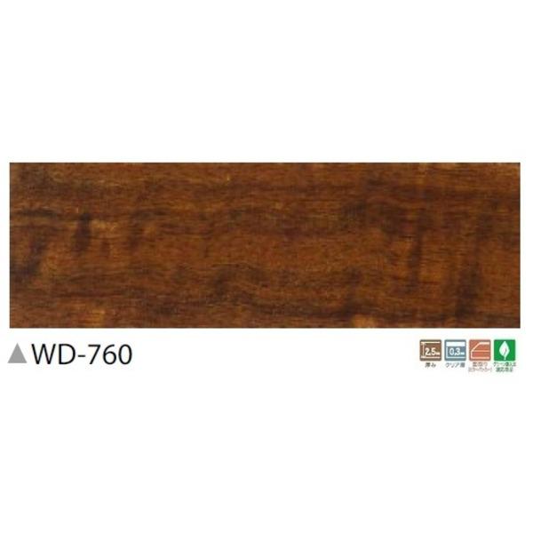【送料無料】フローリング調 ウッドタイル サンゲツ コア 24枚セット WD-760【代引不可】