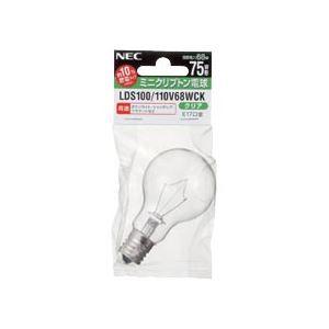 (まとめ) NEC ミニクリプトン電球(LDS) クリアタイプ 75W形 E17口金 LDS100/110V68WCK 1セット(5個) 〔×4セット〕【代引不可】