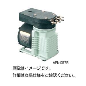 【送料無料】エアーポンプ APN-057R【代引不可】