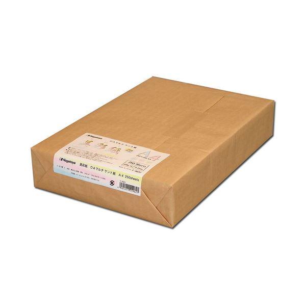 (まとめ) 長門屋商店 OAマルチケント紙 美彩紙 A4 ナ-962V 1パック(250枚) 〔×2セット〕【代引不可】【北海道・沖縄・離島配送不可】