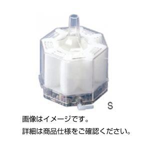 (まとめ)高性能ろ過器 S〔×10セット〕【代引不可】【北海道・沖縄・離島配送不可】