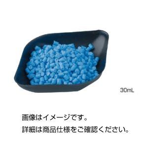 (まとめ)秤量皿 100ml(100枚)〔×5セット〕【代引不可】