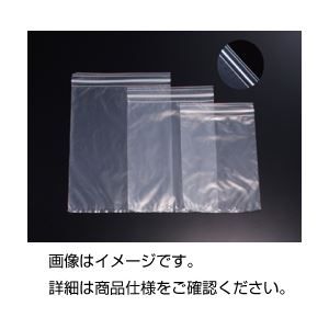 【送料無料】(まとめ)ポケット付ユニパックA4 入数:50枚〔×10セット〕【代引不可】