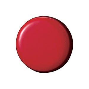 (業務用100セット) ジョインテックス 両面強力カラーマグネット 18mm赤 B270J-R 10個 ×100セット【代引不可】【北海道・沖縄・離島配送不可】