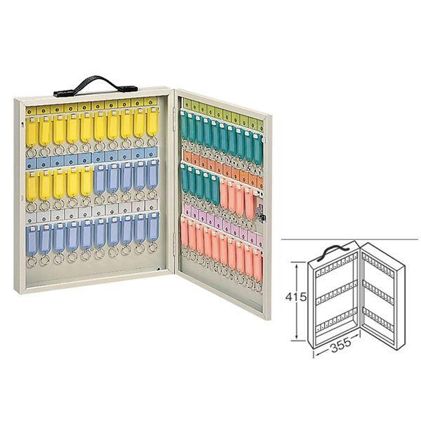 ワールドキーボックス/鍵収納箱 〔携帯・壁掛け兼用型/60本掛用〕 スチール製 水上金属 K-60【代引不可】