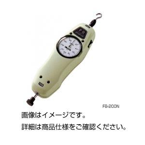 【送料無料】メカニカルフォースゲージFB-200N【代引不可】