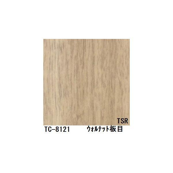 木目調粘着付き化粧シート ウォルナット板目 サンゲツ リアテック TC-8121 122cm巾×4m巻〔日本製〕【代引不可】