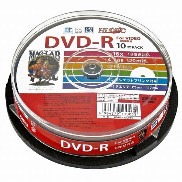 HIDISC(磁気研究所) CPRM対応 録画用DVD-R 16倍速対応 10枚 ワイド印刷対応 HDDR12JCP10-50P 〔50個セット〕【代引不可】【北海道・沖縄・離島配送不可】