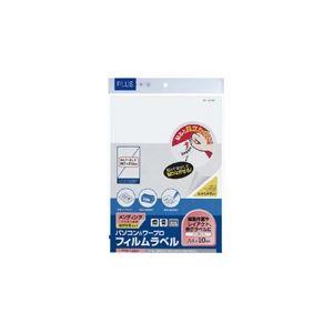 プラス パソコン&ワープロ粘着フィルムWT321MR A4【代引不可】 【送料無料】(業務用50セット)