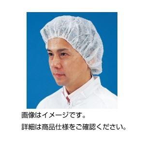 【送料無料】ナースキャップ F-3(100枚入×5箱)【代引不可】
