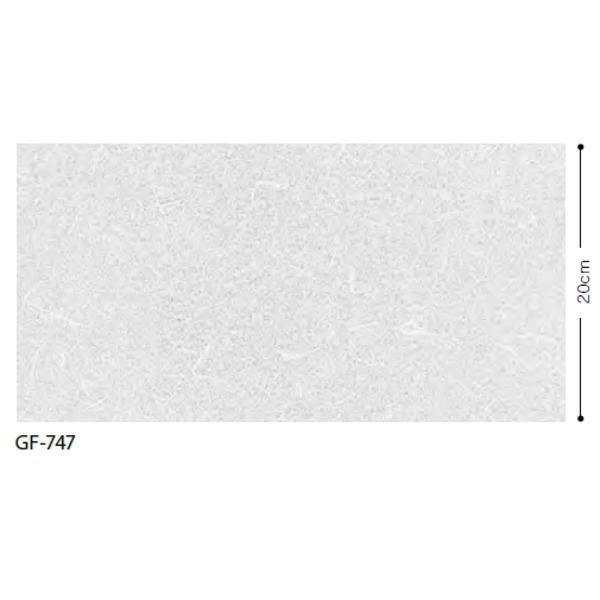 和調柄 飛散防止ガラスフィルム サンゲツ GF-747 92cm巾 9m巻【代引不可】