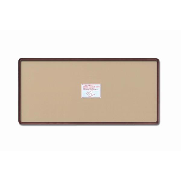 〔長方形額〕木製フレーム 角丸仕様・縦横兼用 ■角丸長方形額(890×340mm)ブラウン/セピア【代引不可】