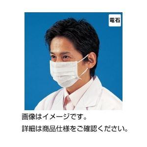 (まとめ)エレクトレットマスクJM-8(50枚入)〔×10セット〕【代引不可】
