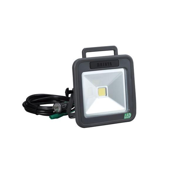【送料無料】ハタヤリミテッド LWA-30 LED投光器 (30W)【代引不可】