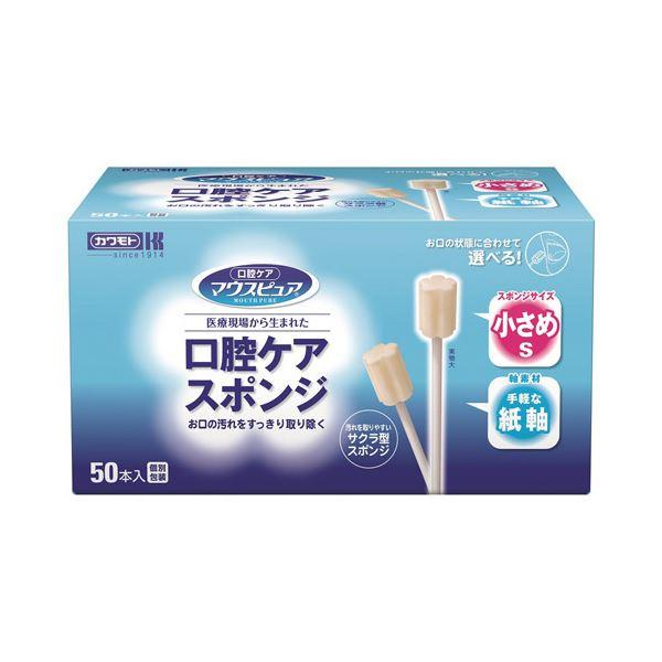 【送料無料】川本産業 口腔ケアスポンジ紙軸S50本 24箱【代引不可】