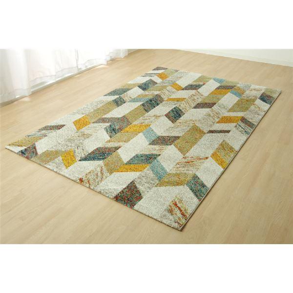 【送料無料】トルコ製 ウィルトン織り カーペット 絨毯 『ノア RUG』 約133×190cm【代引不可】