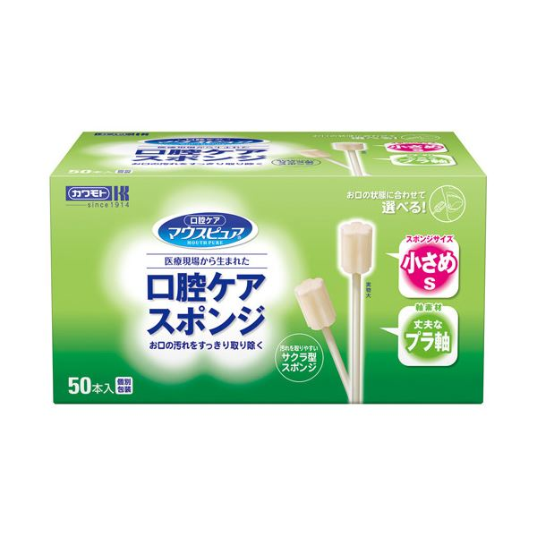 【送料無料】川本産業 口腔ケアスポンジプラスチック軸S50本24箱【代引不可】