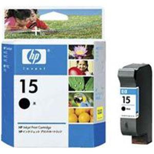 【送料無料】(業務用5セット) HP ヒューレット・パッカード インクカートリッジ 純正 〔HP15 C6615D〕 ブラック(黒)【代引不可】
