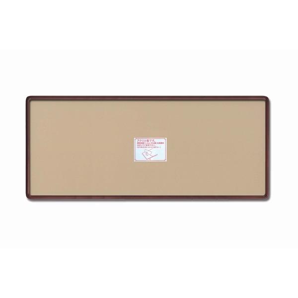 〔長方形額〕木製フレーム 角丸仕様・縦横兼用 ■角丸長方形額(900×390mm)ブラウン/セピア【代引不可】