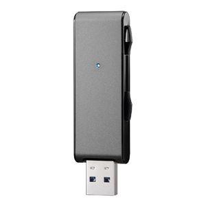 アイ・オー・データ機器 USB3.1 Gen 1(USB3.0)対応 USBメモリー 256GB ブラック【代引不可】【北海道・沖縄・離島配送不可】