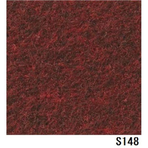 パンチカーペット サンゲツSペットECO 色番S-148 182cm巾×6m【代引不可】