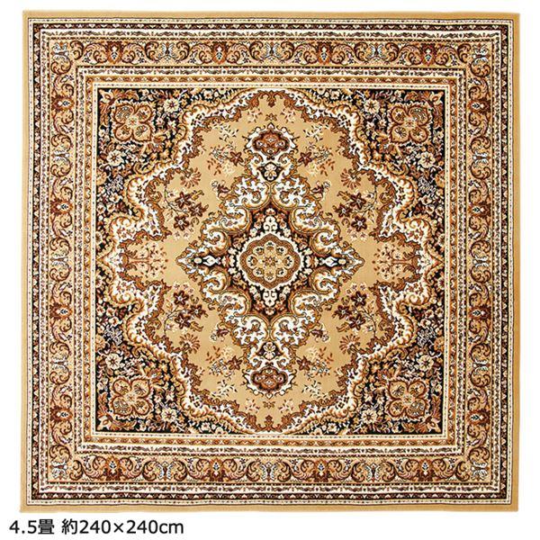 【送料無料】ベルギー製ウィルトン織カーペット/絨毯 〔ペルシャベージュ 約200cm×250cm〕 長方形 〔リビング・玄関・ダイニング〕 【代引不可】