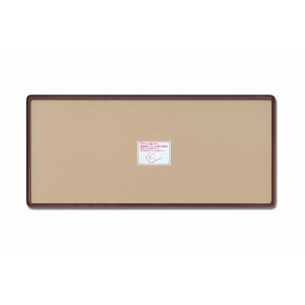 〔長方形額〕木製フレーム 角丸仕様・縦横兼用 ■角丸長方形額(900×450mm)ブラウン/セピア【代引不可】