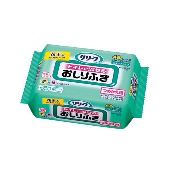 花王 リリーフトイレに流せるおしりふき詰替24P【代引不可】