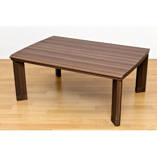 【送料無料】継ぎ足式モダンこたつテーブル 本体 〔長方形/105cm×75cm〕 ウォールナット 木製 本体 高さ調節可 テーパー加工【代引不可】
