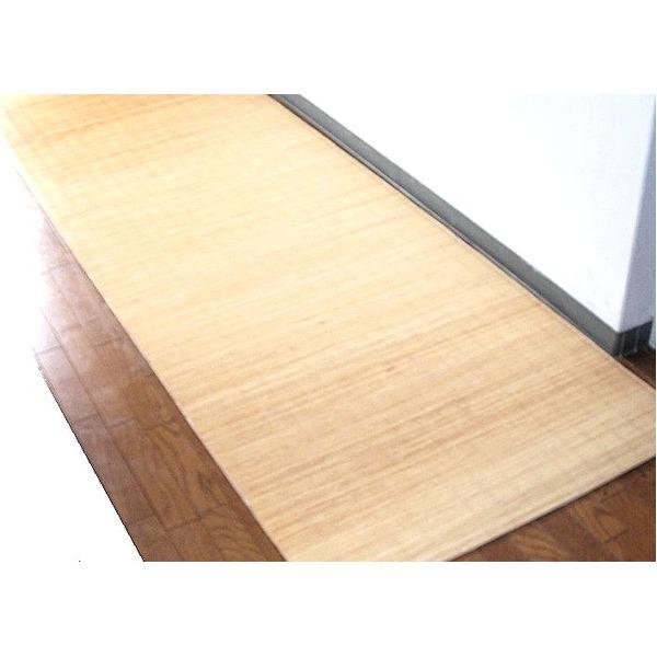 【送料無料】籐廊下敷 80×240cm 爽快 39穴 裏張り加工済 【代引不可】