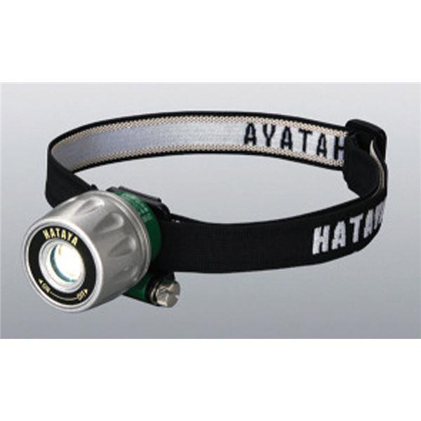 ハタヤリミテッド CEP-005D LED防爆型ヘッドランプ 0.5W【代引不可】