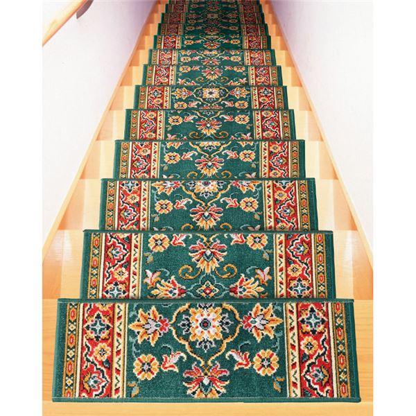 【送料無料】ベルギー製 階段マット(はつ油・はっ水加工) 〔13枚組〕 グリーン【代引不可】