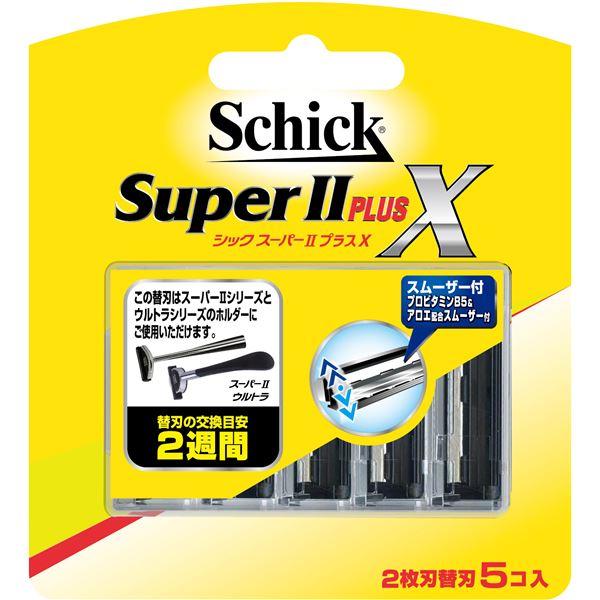 【送料無料】シック(Schick) スーパー2プラス 替刃 5コ入 × 12 点セット 【代引不可】