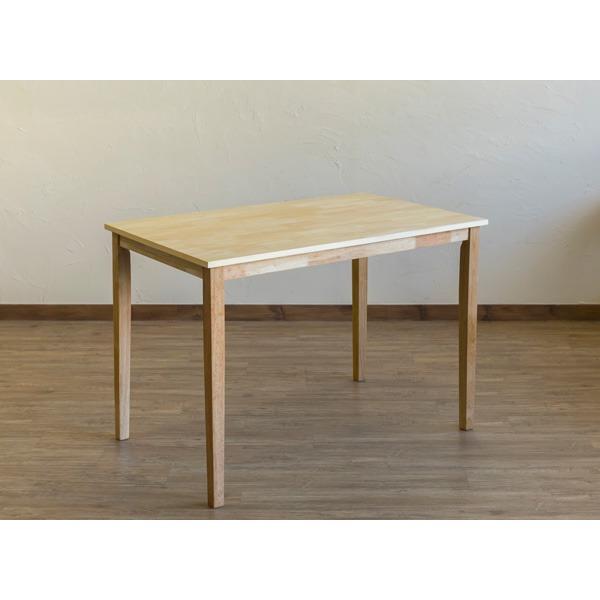 【送料無料】ダイニングテーブル/リビングテーブル 〔長方形/110cm×70cm〕 ナチュラル『TORINO』 木製【代引不可】