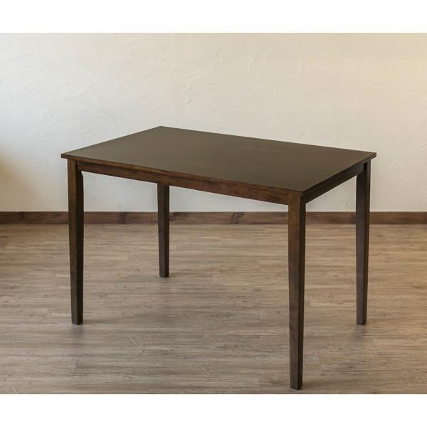 【送料無料】ダイニングテーブル/リビングテーブル 〔長方形/110cm×70cm〕 ウォールナット『TORINO』 木製【代引不可】