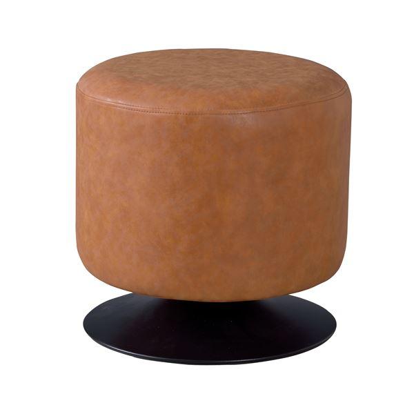 【送料無料】回転式ラウンドスツール/腰掛け椅子 〔キャメル〕 直径40cm 張地:ソフトレザー スチールフレーム 【代引不可】