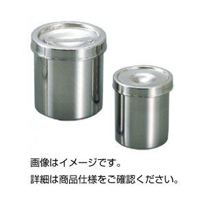 (まとめ)ステンレス丸缶 SM-20〔×3セット〕【代引不可】【北海道・沖縄・離島配送不可】