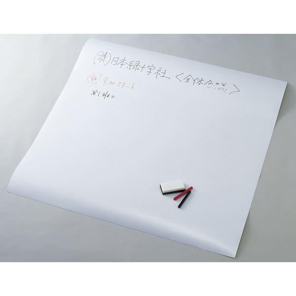ホワイトボードシート WS-1【代引不可】【北海道・沖縄・離島配送不可】