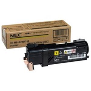 (業務用3セット) NEC トナーカートリッジ 純正 〔PR-L5700C-16〕 大容量 イエロー(黄)【代引不可】