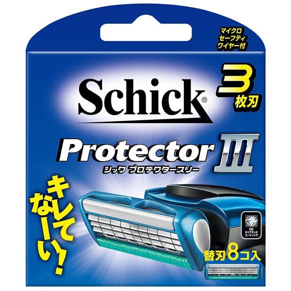 【送料無料】シック(Schick) プロテクタースリー替刃(8コ入) × 3 点セット 【代引不可】