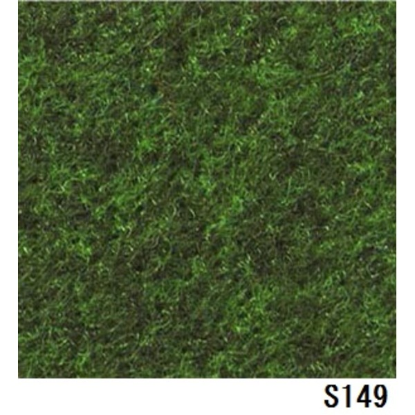 【送料無料】パンチカーペット サンゲツSペットECO 色番S-149 182cm巾×7m【代引不可】