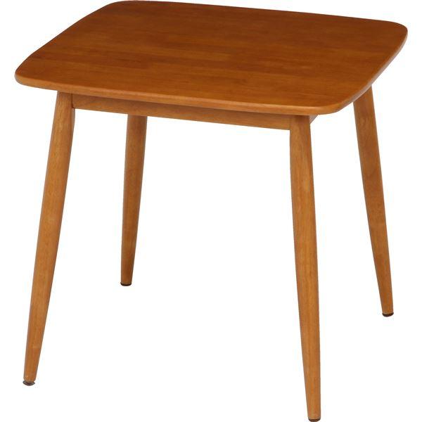 【送料無料】ダイニングテーブル/リビングテーブル 単品 〔ブラウン〕 幅75cm 木製 『クラム』 【代引不可】